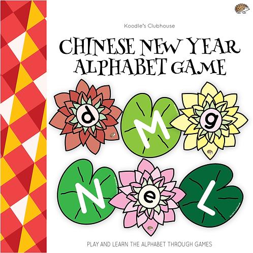 Chinese New Year Alphabet Matching Game