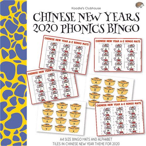 Chinese New Year 2020 Phonics Bingo