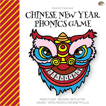 Chinese New Year Phonics Brushing Teeth Game