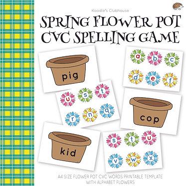 Spring Flowerpot CVC Spelling Game