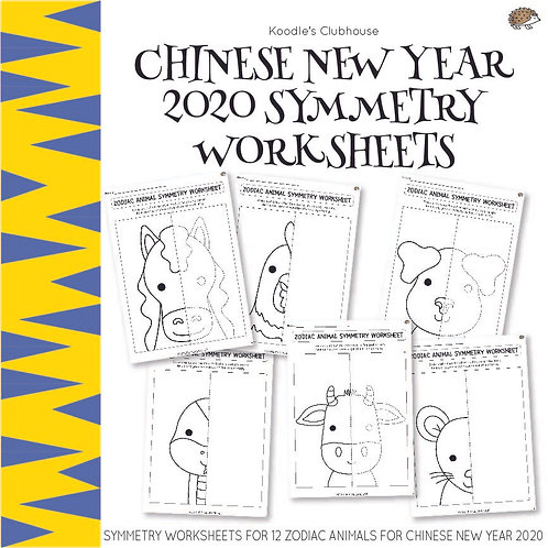 Chinese New Year 2020 Symmetry Worksheets