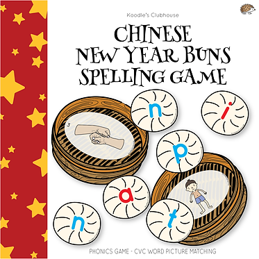 Chinese New Year Phonics Spelling Game