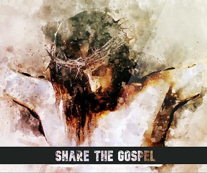 Gospel_Cover.png