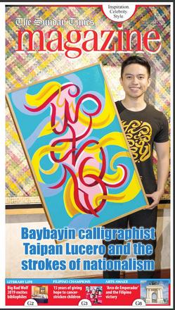 Manila Times Sunday Times Magazine cover
