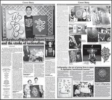 Manila Times Sunday Times Magazine inside