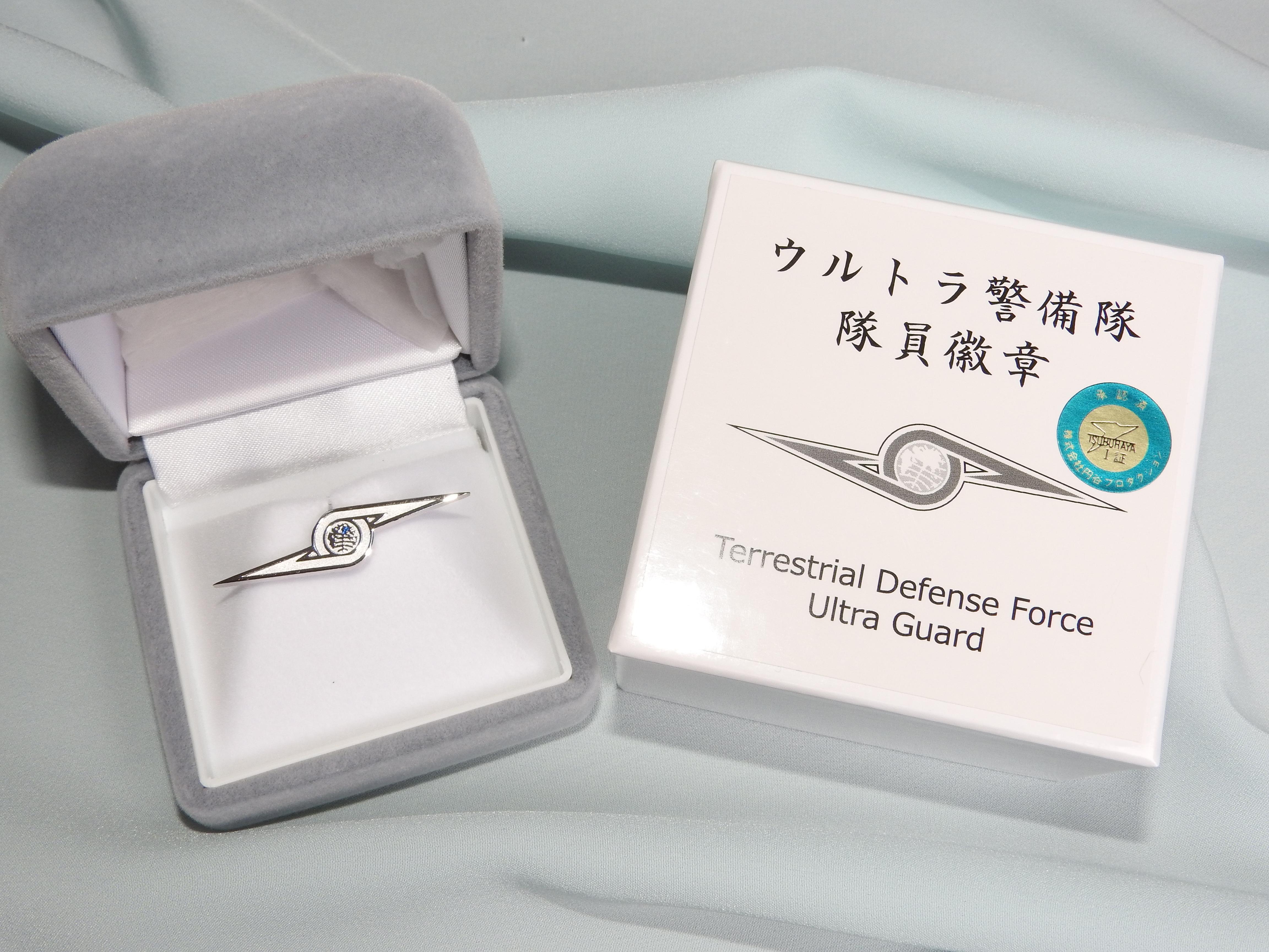 ウルトラセブン「ウルトラ警備隊 隊員徽章」TDF-UG