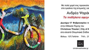 Bicycles' tell stories: the new exhibition of Andreas Psarakos
