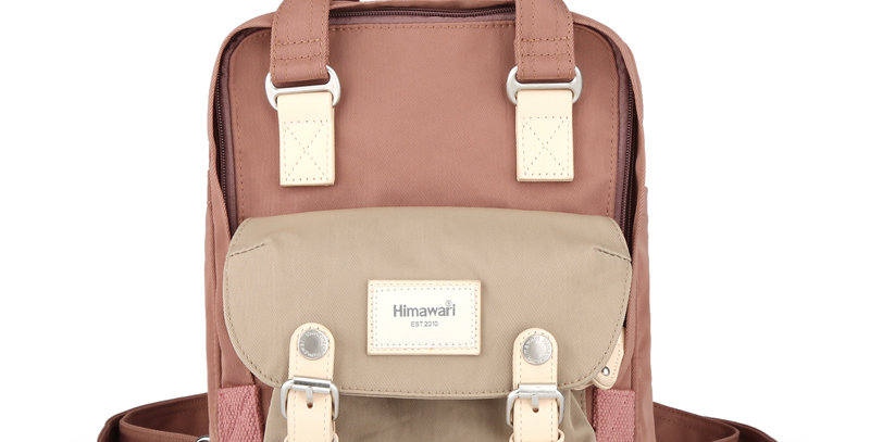 "Himawari Buttercup 11"" Laptop Backpack(HM188S-34)-Tan / Old Rose"
