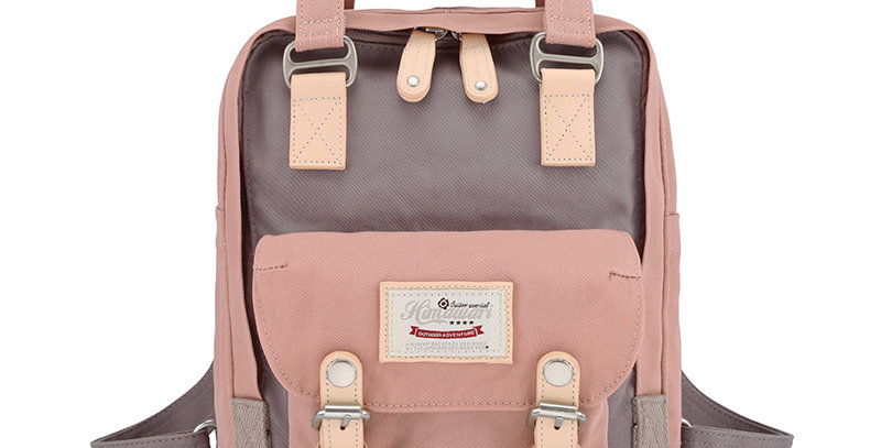 "Himawari Buttercup 11"" Laptop Backpack(HM188S-32)-Cute Pink/Mocha"
