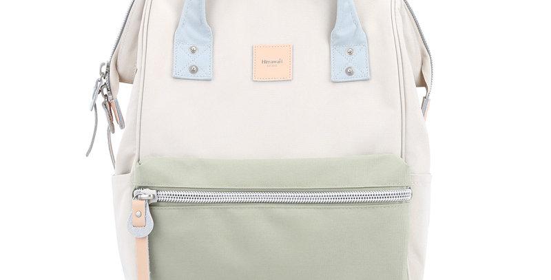 """Himawari Sorrel 13"""" Laptop Backpack BP(1881)-Beige/Green"""