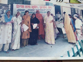 Women Awarness Program
