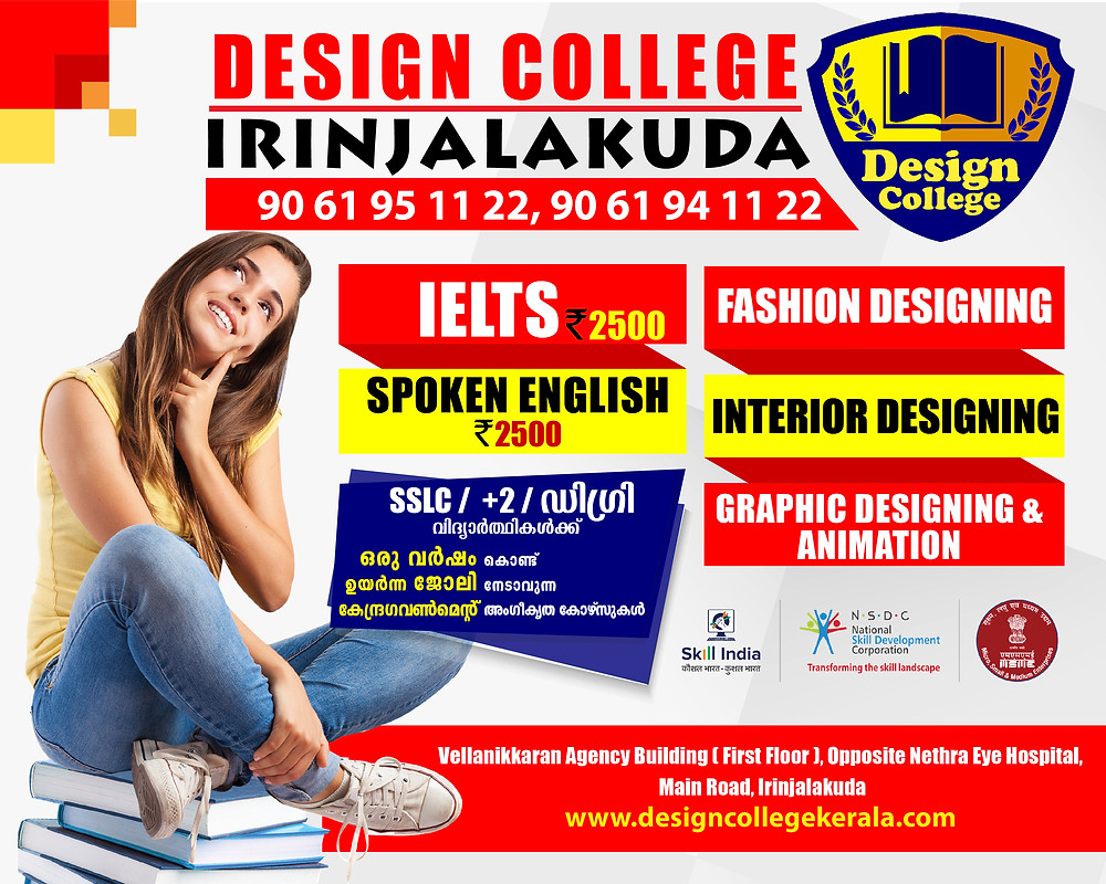 Graphic Designing course and Animation Course in Thrissur