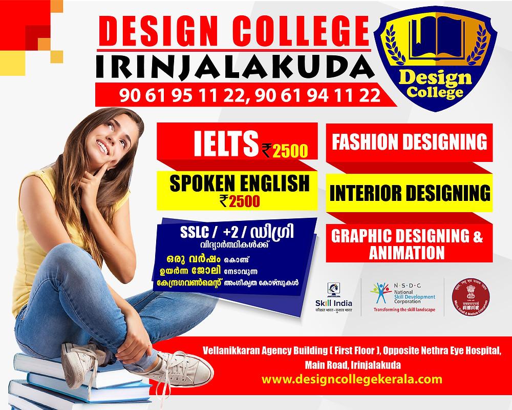 Design college courses graphic designing course irinjalakuda