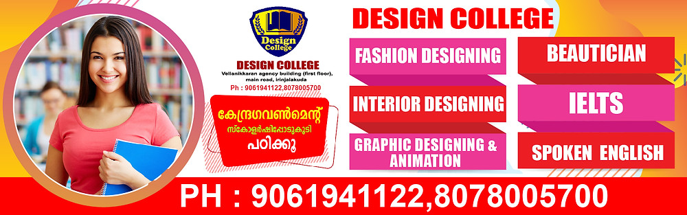 Graphic designing course in Design college irinjalakuda