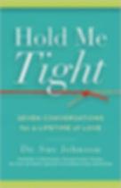 holdmetightimage.jpg