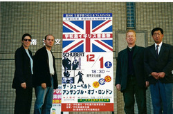 Uwajima English Society, Nov 01