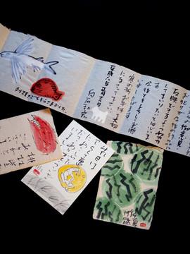 shiraishi_letter.jpg
