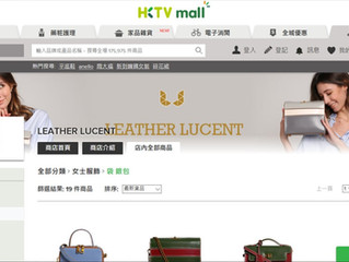New Launch on HKTVmall