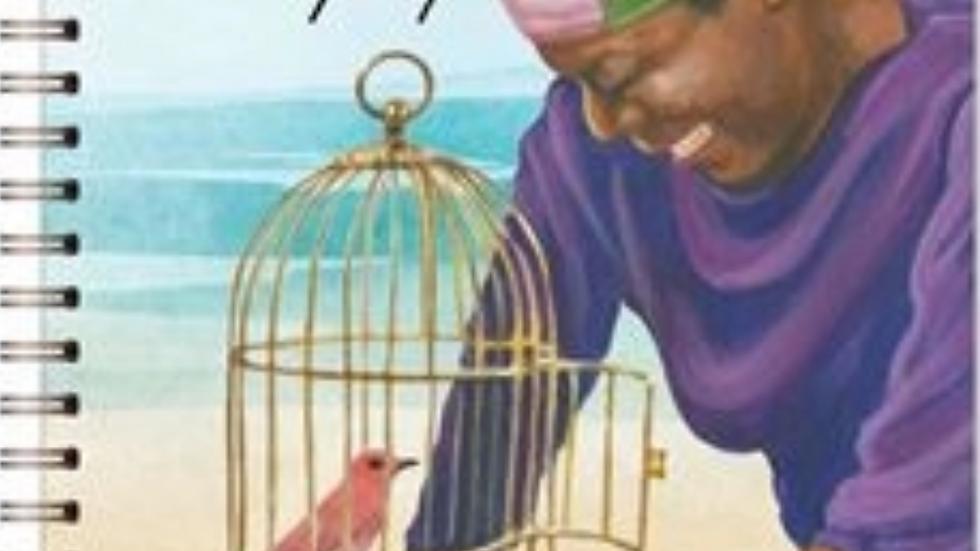 Still I Rise Cage Bird Wired Journal