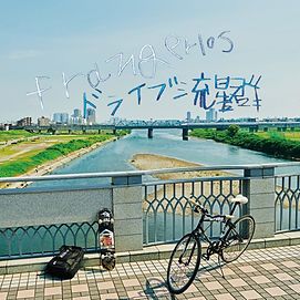 S__3842059.jpg
