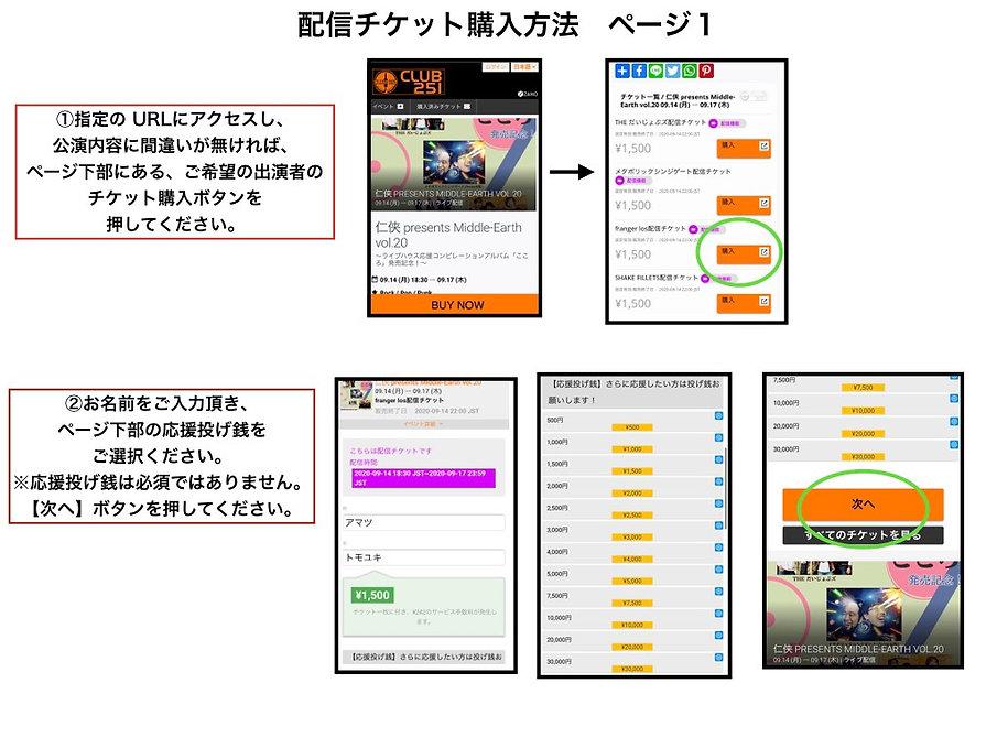 timeline_20200830_164319.jpg
