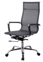 Mercury High Back Swivel Office Chair FOHF12A1