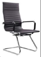 Mercury High Back Visitors Chair FOHF11C