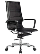 Mercury High Back Swivel Office Chair FOHF13A