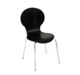 London Brentwood Dining Chair