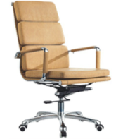 Mercury High Back Swivel Office Chair FOHF21A