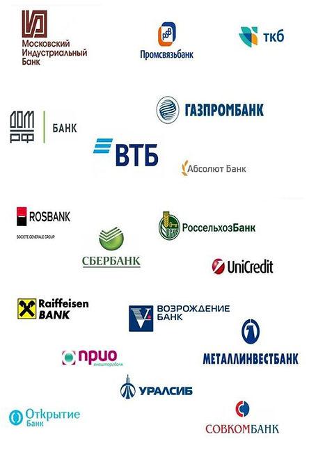 банки1.jpg