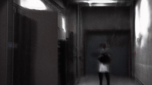 Secret Dreamtech Security Footage