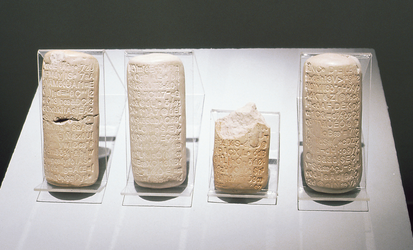 Treatise on clay tablets