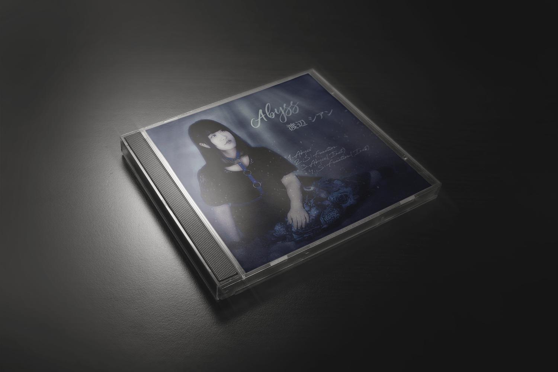 渡辺シアン - Abyss(2020.03)