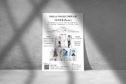 EMiLiA PROJECT - 並行世界-Parallel-(2020.05~06)