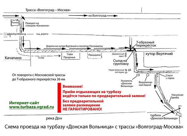 karta-msk-1024x746.jpg