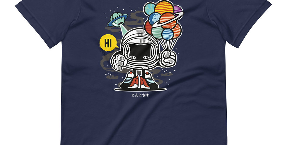 Gift From Outer Space Tee