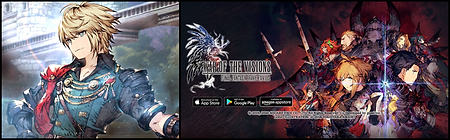 WAR OF THE VISIONS BANNER.png