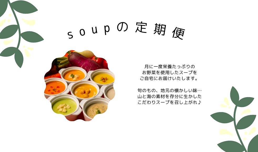 クリーム色 ストライプ ギフト用タグ (1).png