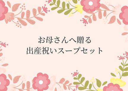 ビンテージ 春 花柄 ポストカード (1).png
