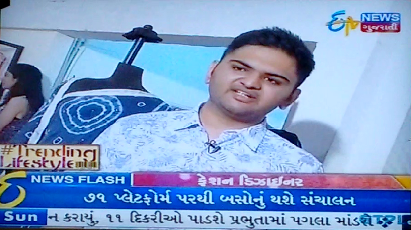 E TV Gujarati