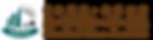rts_web_logobunner01.png