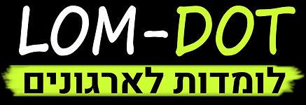 logo lomdot final web.jpg