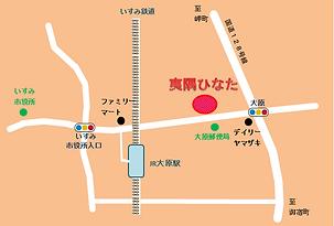isumi-access.PNG