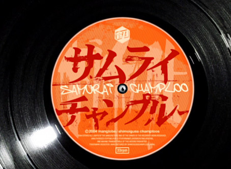 Anime Review: Samurai Champloo (reader request)