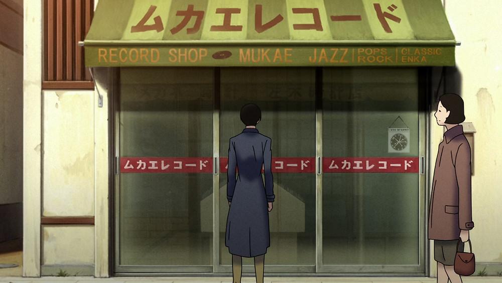 sakamichi-record-store