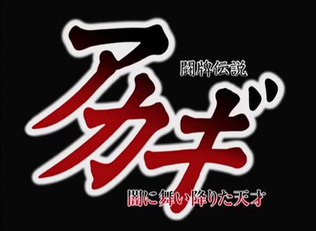 Anime Review: Akagi