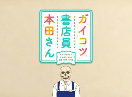Anime Review: Skull-Face Bookseller Honda-san