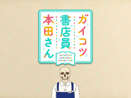 Anime Review: Skull-Face Bookseller Honda-san