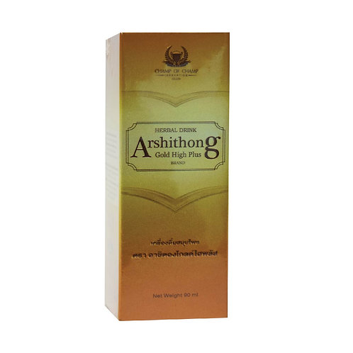 Arshithong Gold High Plus